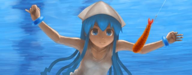octopusgirl_banner