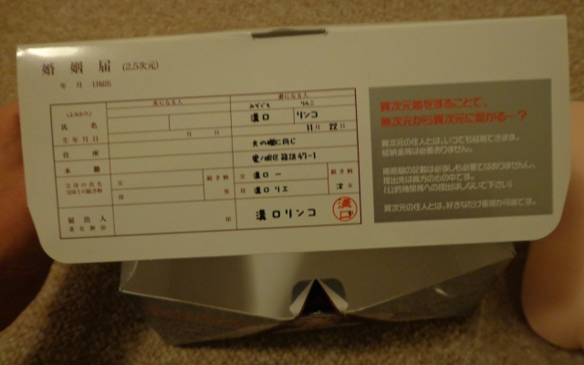 sujiman_02