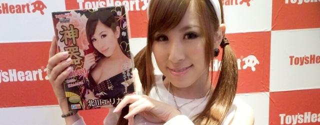 shiki_header
