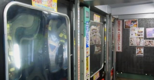 vendinghole01