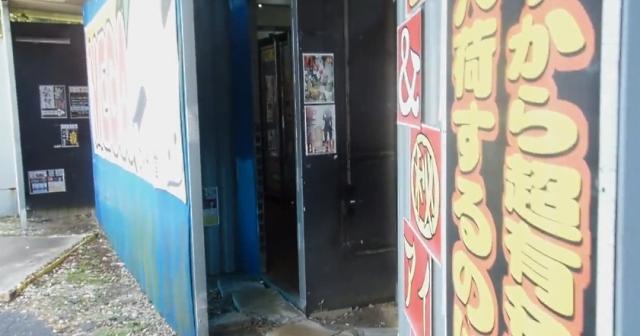 vendinghole03