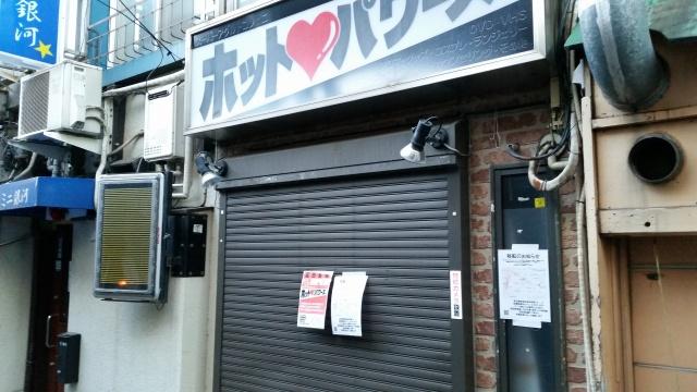 japanshopping30