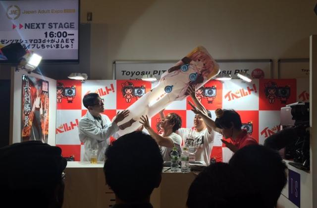 japanexpo15_09