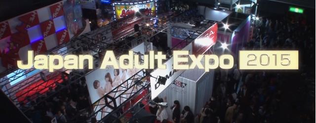japanexpo2015_header