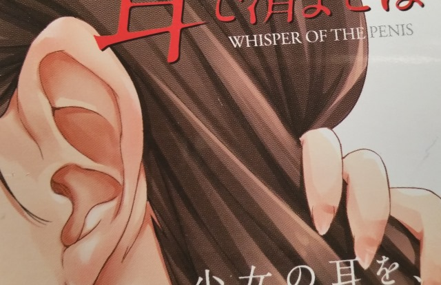 whisper02