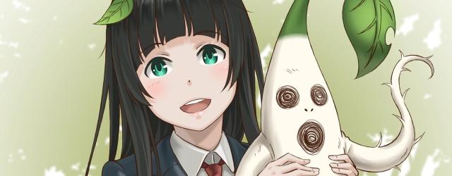 gokusai_header